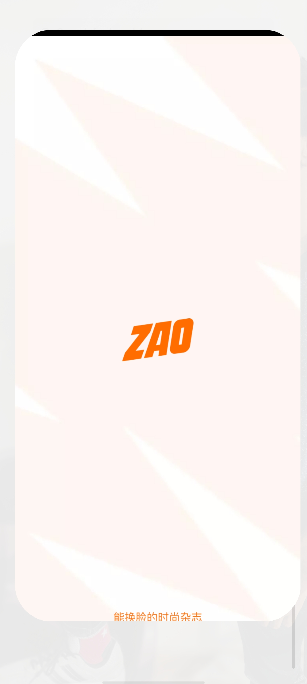 ZAO App 1.7.2 – Download for Android  And IOS APK – 2021 1